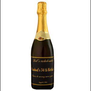 شامپاین سایز بزرگ